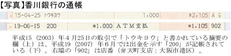 20070617news-1.jpg