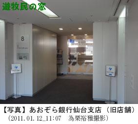 20110219news-1.jpg