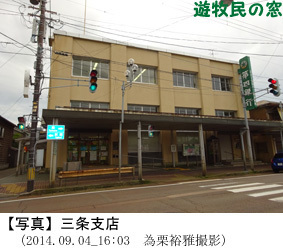 20150516news-1.jpg